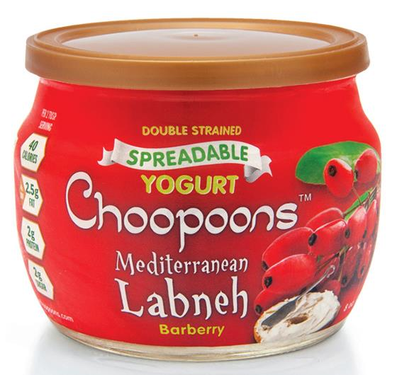 LABNEH BARBERRY