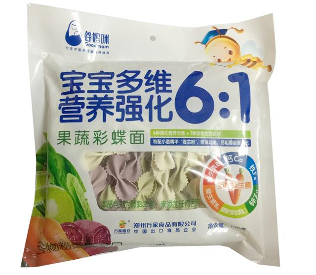 BABY FRUIT & VEGETABLE NOODLES