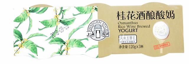 SHANGHAI STYLE OSMANTHUS RICE WINE BREWED YOGURT